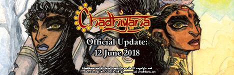 Chadhiyana Big Update Coming 12 June 2018