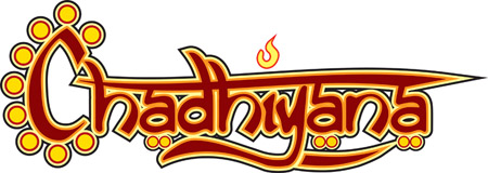 Chadhiyana Logo designed by Corey Breen